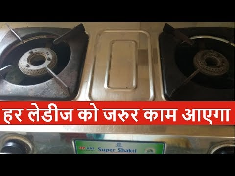 HOW TO MAKE BEST GAS STOVE COVER AT HOME WITH FABRIC-MAGICAL HANDS HINDI SEWING TUTORIAL