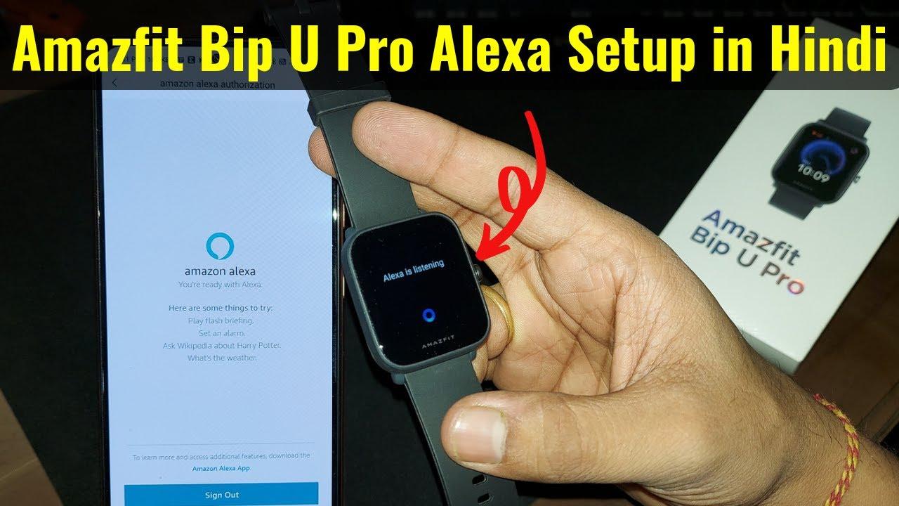 Download Amazfit Bip U Pro Alexa Setup in Hindi MP3 Gratis