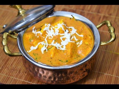Shahi paneer Recipe # Restaurant Style Shahi Paneer recipe