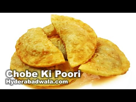 Chobe Ki Poori Recipe Video - Milad Un Nabi Special Hyderabadi Chobe Ki Puri - Easy & Simple