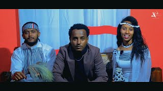 Dicho Bek ft Hawwi H Qananii & Getahun Chirfa-Daandii Lakku- New Ethiopian Oromo Music 2020 (video)