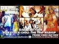 Khalnayak Sanjay Dutt Dj Freestyler Blue Eyes Ki Choli The T
