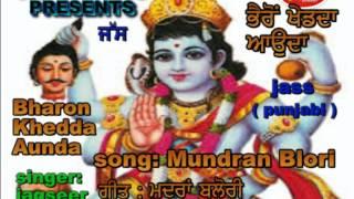 "Mundran Blori "" Devotional Punjabi song   Bharon Bhajan    Jagseer kushdil Official"
