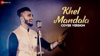 Khel Mandala - Cover Version | Shrirang Krishnan