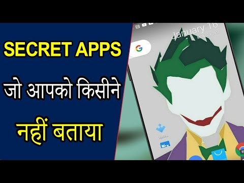 7 Secret Hidden apps nobody will tell you in 2018 Hindi