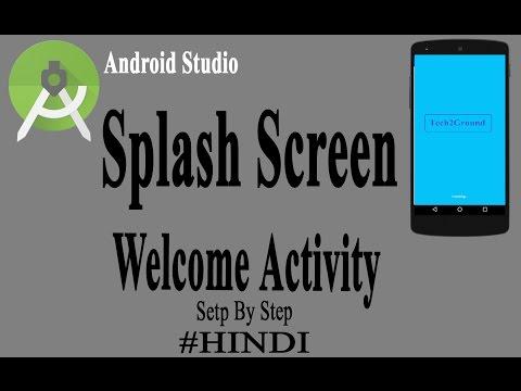 Splash screen in android studio [Hindi]