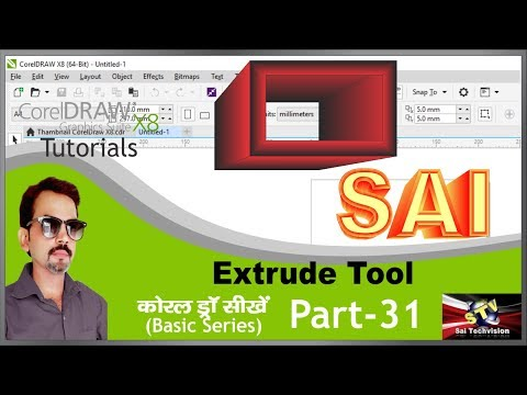 How to use Extrude Tool in CorelDraw X8 in Hindi (Basic Series) Part-31
