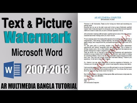 How to Create a Watermark In Word 2010|Picture Watermark In MS Word|Text Watermark In Word 2013