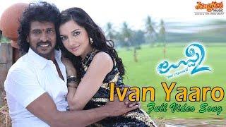 Ivan Yaro Different Full Video Song    Uppi 2 Kannada Movie - Upendra, Kristina Akheeva