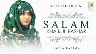 Laiba Fatima New Salam   Female Best Ramzan Naat   Khair Ul Bashar Pe Lakho Salam   Aljilani Studio