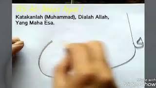 Kaligrafi Khat Diwani Qs An Nas Ayat 1 6 Dan Artinya