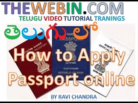 Apply Indian Passport Application How to Fill Online (Telugu)