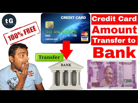 Transfer Money from Credit Card to Bank Account - Interest Free Transfer - Now Chargable