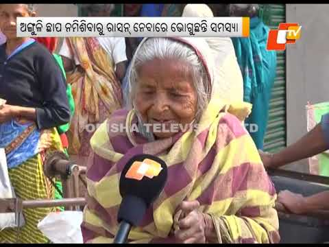 Ration card holders suffer due to digitisation