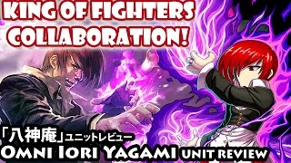 Iori Yagami Unit Review (brave Frontier Global) 「八神庵」ユニットレビュー【ブレフロ】
