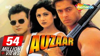 Auzaar {HD}  - Salman Khan - Sanjay Kapoor - Shilpa Shetty - Paresh Rawal - Hindi Full Movie