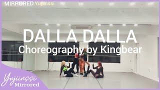 Download [MIRRORED] Choreography dance • 잇지 ITZY '달라 다라 (DALLA DALLA)' | Choreography by Kingbear Video