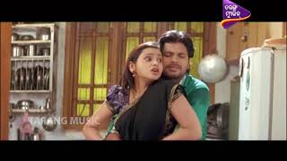 Chanda Na Tame Tara Comedy Clip , Funny Romance Scene , Odia Movie Comedy