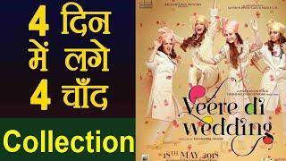 Veeer Di Wedding Day 4 Collection | Kareena Kapoor | Sonam Kapoor | Swara Bhaskar | FilmiBeat