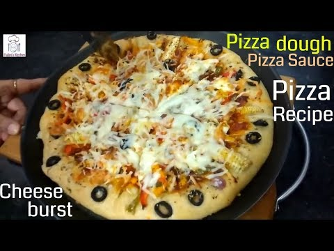 Pizza at home | Cheese burst Pizza Recipe | Pizza Recipe with homemade Dough, Sauce and Toppings