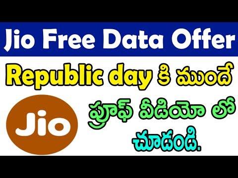 Jio republic day offer | jio free data | jio offer today | jio free data 2019 telugu | tekpedia