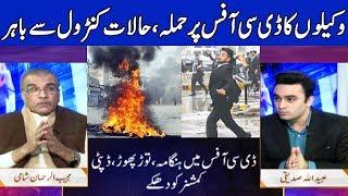 Nuqta e Nazar With Abdullah Siddiqui | 14 November 2018 | Dunya News