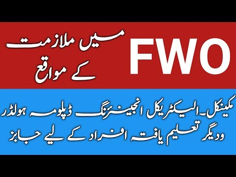 jobs in FWO in  Pakistan by Pak army on jobs alert ok 2018.latest Jobs in Pakistan.news Alert Jobs.