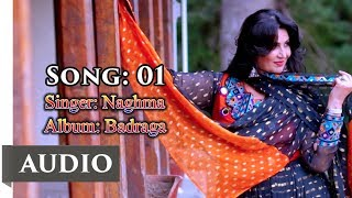 Afghan New Song 2018