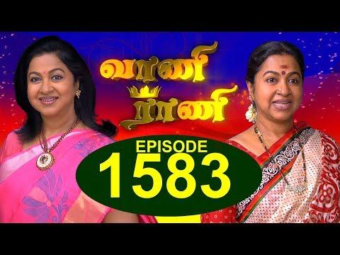 Xxx Mp4 வாணி ராணி VAANI RANI Episode 1583 01 6 2018 3gp Sex