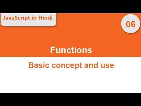 Learn JavaScript functions in Hindi | Learn JavaScript in Hindi/Urdu