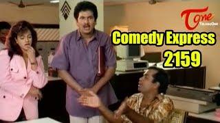 Comedy Express 2159   Back to Back   Latest Telugu Comedy Scenes   #TeluguOne