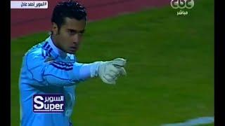"""السوبر   تقرير .. أحمد عادل عبد المنعم """"حارس عرين الأهلي المخلص"""""""