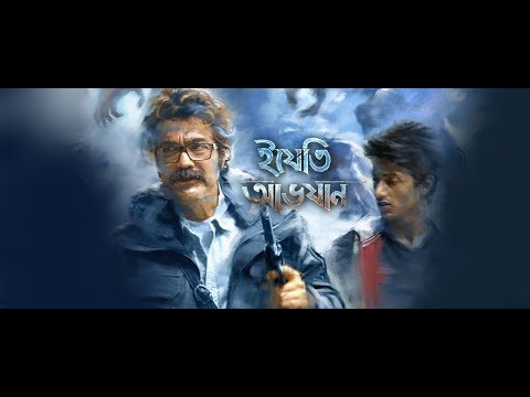 Best bengali website to download latest bengali movie
