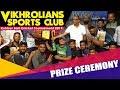 PRIZE CEREMONY RUBBER BALL CRICKET TOURNAMENT VIKROLIANS SPORTS CLUB VIKROLI