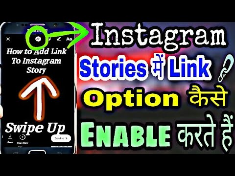 How To Add Any Link To Instagram Story   Promote Youtube Videos Free In Instagram   New Update 2018