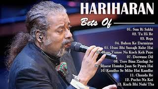 Hariharan Hindi Songs Collection | Best of Hariharan | Hariharan Bollywood Songs | Hariharan Hits