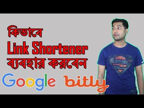 Link shortener: How to Use URL Shortener Tools Google, Bitly