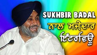Very Funny Interview with Sukhbir Badal | BeingPunjabi