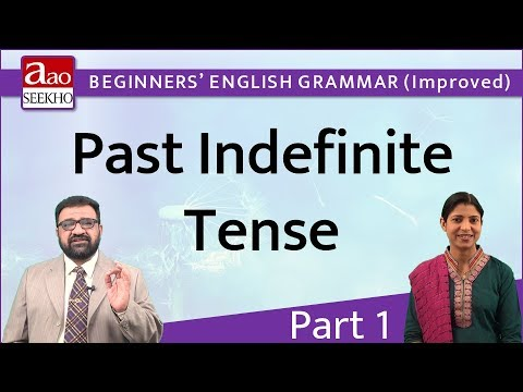 Past Indefinite Tense - Part 1 - Beginners' English Grammar (Improved) - Video 14