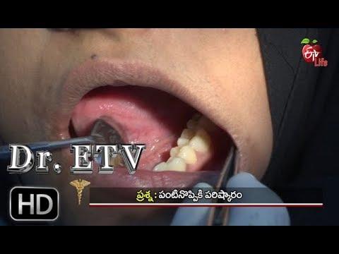 Dr. ETV   Tooth Pain   30th May 2018   డాక్టర్ ఈటీవీ