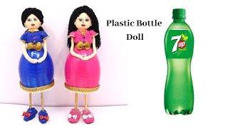 Download #plasticbottledolls #BestOutOfWaste #Handcraft DIY Handmade Doll Making Tutorial | Aloha Crafts Video