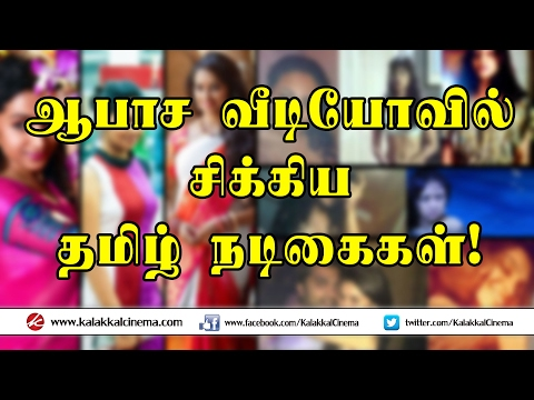 Xxx Mp4 Tamil Actresses Who Got Involved In Dirty Video Leaks 3gp Sex