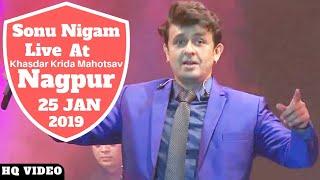 Full Video | Sonu Nigam Live In Concert Khasdar Krida Mahotsav 25 Jan 2019 | Mankapur, Nagpur