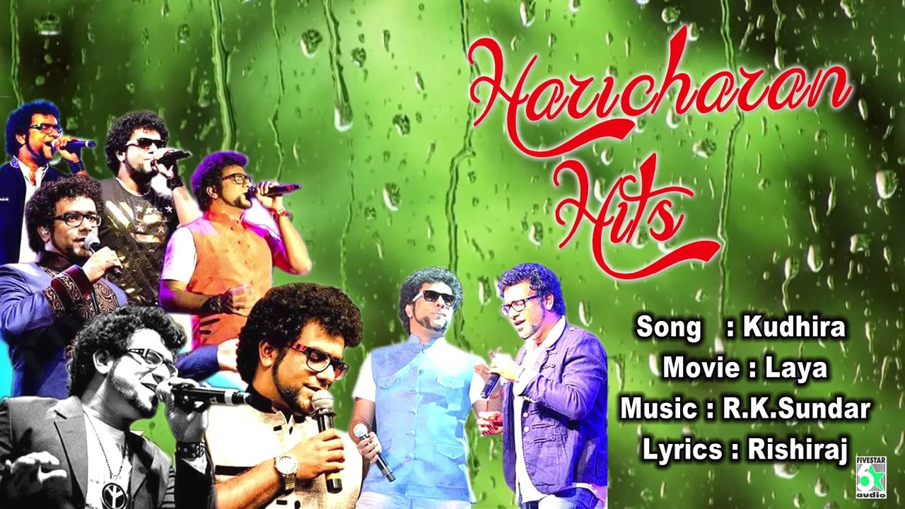 Download Haricharan Super Hit Famous Audio Jukebox   Yuvan MP3 Gratis