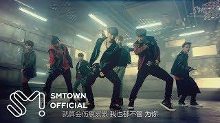 SUPER JUNIOR-M 슈퍼주니어-M 'Break Down' MV