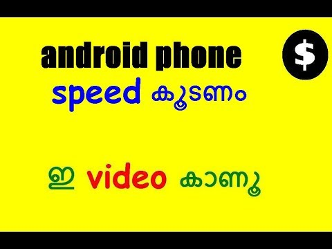 Speed up your android without using app | Top Android tricks malayalam