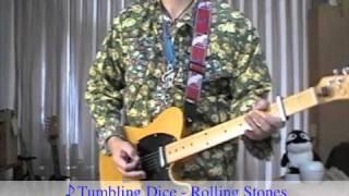 Tumbling Dice Guitar cover - Rolling Stones
