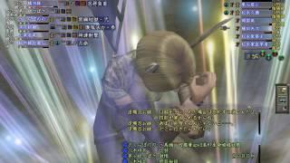 【信長の野望 Online】 Road To 韋駄天 松永久秀 戦 ~ 安土武芸大会・上級