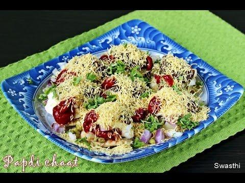 Papdi chaat recipe | How to make dahi papdi chaat