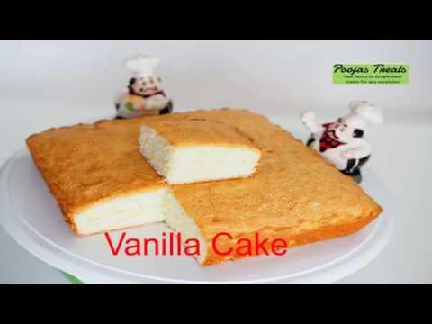 Vanilla Cake easy recipe | spongy vanilla cake |  Homemade cake from scratch